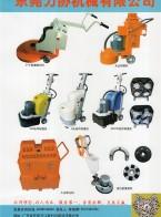 东莞力协机械有限公司 石材翻新设备  东莞石材翻新机   石材研磨机 (1)