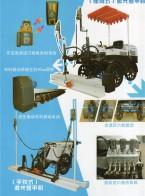 济宁市福瑞得机械有限公司 沥青路面机械 工程照明车 建筑工程机械 (1)