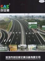 深圳市创安顺交通设备有限公司  指示灯箱 标识 岗亭 岗亭样式 交通锥 警示柱 (1)