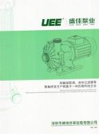 深圳市盛佳环保设备有限公司 耐酸碱泵浦 化学液体过滤器 不锈钢潜水泵 (1)