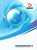 无锡科德宝机械设备有限公司   自动化机械设备_仪器仪表_五金制品 (1)