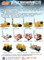廊坊市雷克工程机械有限公司   复泵类产品_钻探设备器具_管道工程机械仪器 (1)