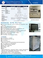 珠海安普特科技有限公司   仪器仪表_计量器具_光学仪器 (1)