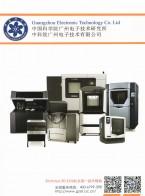 中国科学院广州电子技术研究所   3D打印机_3D影印机_抗干扰稳压电源 (1)
