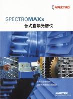 深圳华普通用科技有限公司    ICP-OES光谱仪_ICP-MS质谱仪_XRF 台式分析仪 (2)