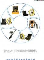 深圳市华普森电子有限公司   工业设备及组件_仪器仪表_五金工具   不锈钢管道 (1)