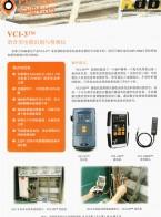 佰迪科技有限公司   声纳检测系统_高压冲洗机_电缆故障定位系统 (1)