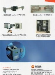 苏州兰炼富士仪表有限公司   智能压力变送器_氧化锆分析仪_温度变送器   检测仪表  控制系统  分析仪器 (3)