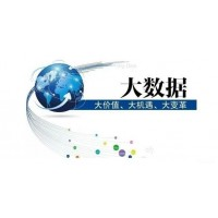大数据数博会-2019中国华北大数据展览会
