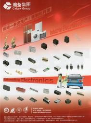 瀚荃电子科技(苏州)有限公司              电子连接器 软排线 线材组件 (2)