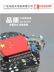 广东华冠半导体有限公司 电源管理 运算放大器 音频放大器 (1)