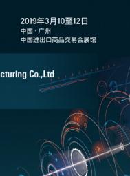 武汉神风模具制造有限公司  精密金属模具 汽车零部件 (1)