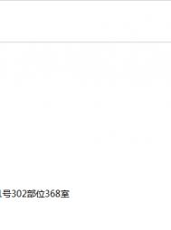 上海起志贸易有限公司  机械设备  机电设备  仪器仪表  五金交电 (1)