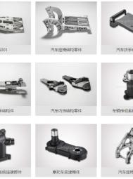 广东健润科技股份有限公司  汽车座椅内置结构件、汽车扶手支架件、汽车转向器配件、过滤器配件、各种类型的泵、电子元器件、手工工具 (1)