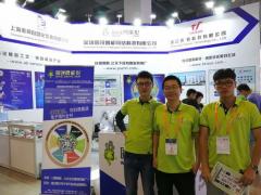 2019年3月深圳和广州展会排期表