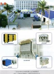 东莞市奥朗环保设备工程有限公司 UV光氧催化器 低温等离子 活性炭吸附塔 (1)