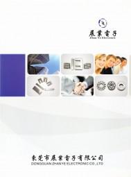 东莞市展业电子有限公司  变压器 ,汽车点火器专用矽钢片 仪器仪表EI矽钢片 (1)