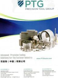 司普斯金属制品(中国)有限公司             航空航天 汽车 能源 医疗和通用工业。 (1)