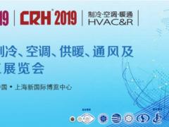 2019年4月上海展会排期表