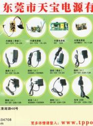 东莞市天宝电源有限公司  肯德基门厂家 LOGO设计 沙盘制做 (1)