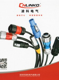 深圳市凌科电气有限公司  电源连接器 信号连接器 数据连接器 (1)