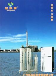 广州科为环保设备有限公司  RO纯水机 超滤净水器 管线机饮水机 反渗透纯水设备 工业滤芯 净水器配件 (1)