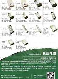常州斯坦博电子科技有限公司  ST-400-24型材防雨电源   ST-400-12型材防雨电源   ST-200-12超薄灯箱电源 (1)