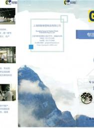 东舟技术(深圳)有限公司              纯水机压力桶 医疗卫生材料 五金配件 压力桶内胆 优质塑料产品 空气净化器 (1)