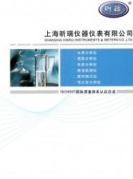 上海昕瑞仪器仪表有限公司    浊度计  浊度水质自动分析仪  白度计   比较测色仪  水质色度仪 啤酒色度仪   光泽度计  恒电位仪   SYL系列余氯仪  啤酒检测仪器  DR系列水质测定仪( (1)