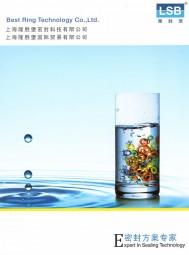 上海隆胜堡密封科技有限公司    橡胶制品-环保设备/膜片  金属制品  橡胶制品-过水设备/家电 橡胶制品 (1)