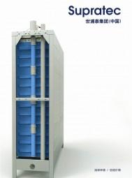 上海世浦泰膜科技有限公司  MBR超滤膜 微孔曝气系统 仪器仪表 装配式污水厂 村镇一体化装置 (4)