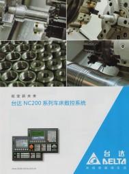 台达电子企业管理(上海)有限公司    元器件 嵌入式电源 风扇与散热管理 汽车电子 商用产品及移动电源 (1)