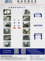 帕玛自动化科技(苏州)有限公司   焊点去除  焊缝打磨  表面拉丝  整体抛光 (2)