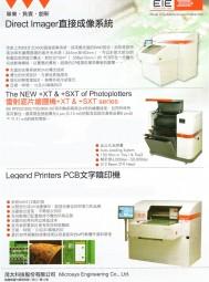 茂太科技股份有限公司 半導體設備 快速打樣設備 太阳电池 (1)