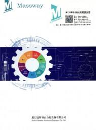 厦门迈斯维自动化设备有限公司 室内表贴模组线  户外表贴模组线 箱体在线老化线 选择性喷涂机 (1)