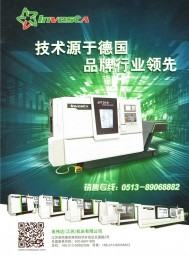 英伟达(江苏)机床有限公司 iVT 800立式车床    iVT 600立式车床 (1)