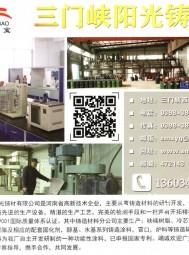 三门峡阳光铸材有限公司   呋喃树脂_冷芯盒树脂_碱酚醛树脂 (1)