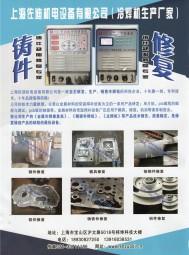 上海佐迪机电设备有限公司   压缩机壳体_空压机壳体_不锈钢精密部件 (1)