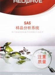 德孚环保科技(上海)有限公司   分拣机  传感器技术   塑料分选 (1)