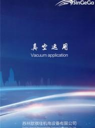 苏州歆祺佳机电设备有限公司   气动元件_电子元器件_汽车零部件 (1)