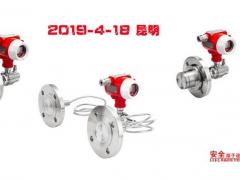2019年LEEG单晶硅压力变送器新品在昆明发布!