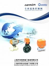 上海开利特种阀门制造有限公司   MT气动阀系列 气动隔膜阀 防爆型电动阀 (1)