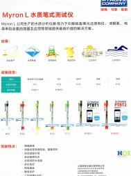 上海恒奇仪器仪表有限公司 液相色谱溶剂 气象色谱溶剂 薄层层析板 药用原辅料 (1)