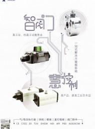 深圳市得锐自动化设备有限公司 进口执行器 球阀 蝶阀 角座阀 (1)