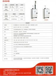 上海迪勤传感技术有限公司 室内空气质量传感监测 室外环境空气监测 环境空气仪器仪表 (1)