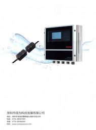 深圳市信为科技发展有限公司   LVDT位移传感器_磁致伸缩位移(液位)传感器_容积式流量计(油耗仪) (1)