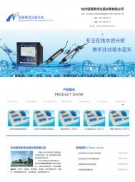 杭州诺普泰克仪器仪表有限公司   在线pH计、ORP计、溶氧仪、电导率仪、余氯仪、离子浓度分析仪、浊度仪、悬浮物浓度分析仪、泥水界面仪、超声波液位计  明渠流量计 (1)