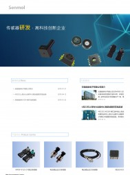 无锡胜脉电子有限公司   PRODUCTS  压力传感器   电路模组   微压传感器    MPSP-0125-D1微压传感器  电流输出压力传感器  电压输出压力传感器  背压硅电路模组  SO8 (1)