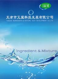 天津市艾盟(I&M)科技发展有限公司 流体控制 液态控制 流量控制 (1)