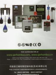 捷易兰姆布斯控制科技(苏州)有限公司 浮球开关 压力传感器 液位报警器 水泵控制柜 (1)